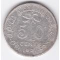50 центов. 1921 г. Цейлон. Серебро. 9-1-61