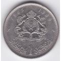 1 дирхам. 1965 г. Марокко. 7-1-211