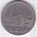 1 лей. 1966 г. Румыния. 7-1-342