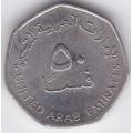 50 филсов. 2007 г. ОАЭ. 7-1-383