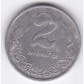 2 менге. 1977 г. Монголия. 7-1-461