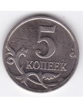 5 копеек. 2009 г. М. Россия. 19-2-38