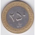 250 риалов. (1993–2003 гг.) Иран. 8-3-147
