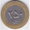 250 риалов. (1993–2003 гг.) Иран. 8-3-148