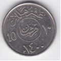 10 халалов. Саудовская Аравия. 8-3-203