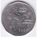 2 рупии. 2003 г. Индия. Карта. 8-4-92