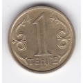 1 тенге. 2005 г. Казахстан. 8-4-222