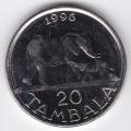 20 тамбала. 1996 г. Малави. Слоны. 8-4-260