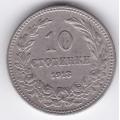 10 стотинок. 1913 г. Болгария. 8-4-362