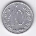 10 геллеров. 1962 г. Чехословакия. 8-4-384