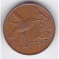 1 цент. 1979 г. Тринидад и Тобаго. Колибри. 8-5-256