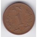 1 цент. 1980 г. Зимбабве. 8-5-284
