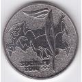 "25 рублей. 2014 г. ""Сочи 2014"". Факел. 8-5-309"