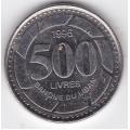 500 ливров. 1996 г. Ливан. 7-3-16