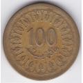 100 миллимов. 1960 г. Тунис. 7-3-320