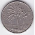 50 филсов. 1971 г. Ирак. 7-3-358