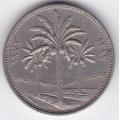 50 филсов. 1972 г. Ирак. 7-3-359