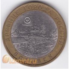 10 рублей. 2005 г.Древние города. Боровск. СПМД. 7-4-2