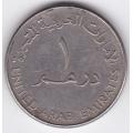 1 дирхам. 1998 г. ОАЭ. 7-4-11