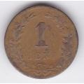 1 цент. 1878 г. Нидерланды. 7-4-278