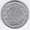 10 геллеров. 1969 г. ЧССР. 19-5-175