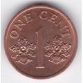 1 цент. 1995 г. Сингапур. Орхидея. 7-5-9