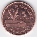 5 долларов. 2005 г. Гайана. Сахарный тростник. 7-5-10
