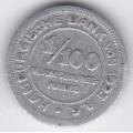 1/100 марки. 1923 г. Гамбург. Нотгельд. 7-6-215