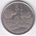 1 доллар. 1980 г. Зимбабве. Руины Большого Зимбабве. 7-7-61