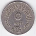 5 пиастров. 1967 г. Египет. 16-1-6