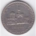 100 риалов. 1998 г. Иран. 16-1-420