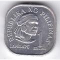 1 сентимо. 1975 г. Филиппины. Вождь Лапу-Лапу. 16-2-206