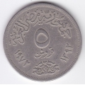 5 пиастров. 1972 г. Египет. 16-3-1