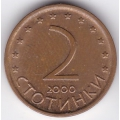 2 стотинки. 2000 г. Болгария. 16-3-200