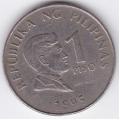 1 песо. 1995 г. Филиппины. 16-3-314