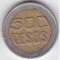 500 песо. 1997 г. Колумбия. 16-3-370