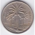 50 филсов. 1971 г. Ирак. 16-4-267