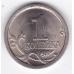 1 копейка. 2008 г. С-П. Россия. 16-1-540