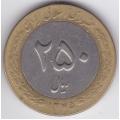 250 риалов. 1996 г. Иран. 16-5-77