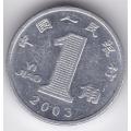 1 джао. 2003 г. Китай. 16-5-98