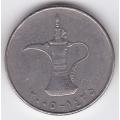 1 дирхам. 2005 г. ОАЭ. 16-5-216