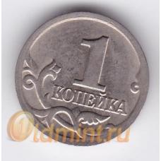 1 копейка. 2002 г. С-П. 7-5-186