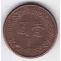 1 юань. Тайвань. 14-1-128