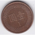 1 юань. Тайвань. 14-1-129