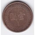 1 юань. Тайвань. 14-1-131