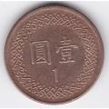 1 юань. Тайвань. 14-1-132