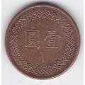 1 юань. Тайвань. 14-1-133