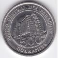 500 гуарани. 2006 г. Парагвай. 14-1-484