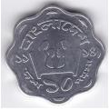 10 пойша. 1994 г. Бангладеш. 14-1-561