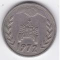 1 динар. 1972 г. Алжир. 19-1-158